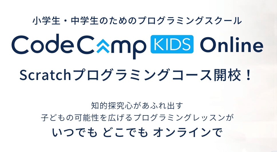 CodeCamp for Kids